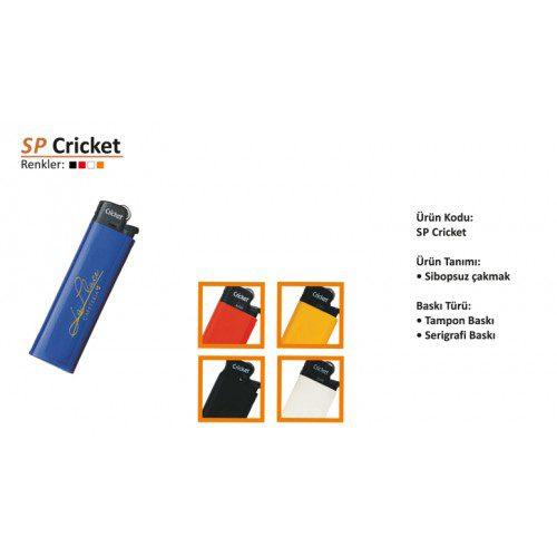 SPCricket_B-500×500